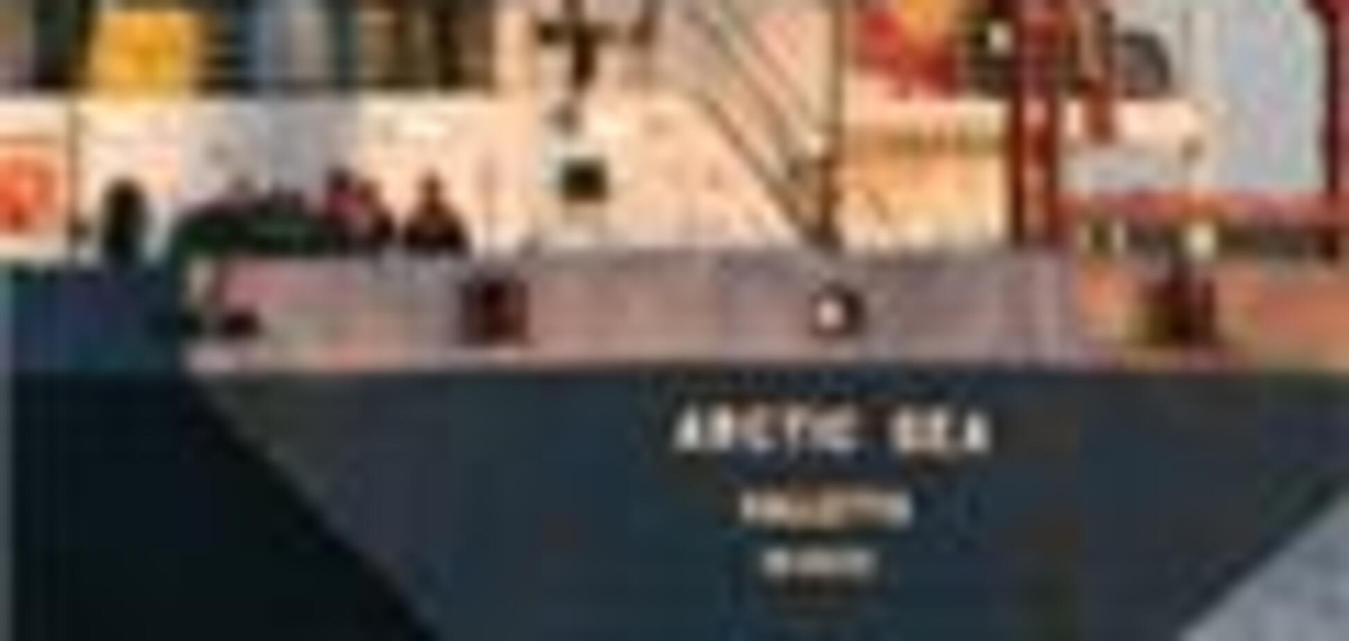 Моряки Arctic Sea виклали свою версію подій