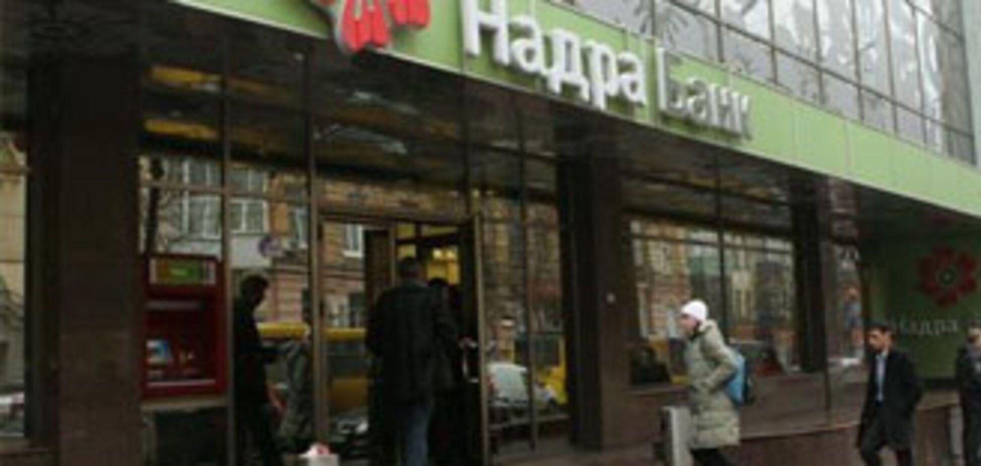 Банк 'Надра' договорился о реструктуризации евробондов