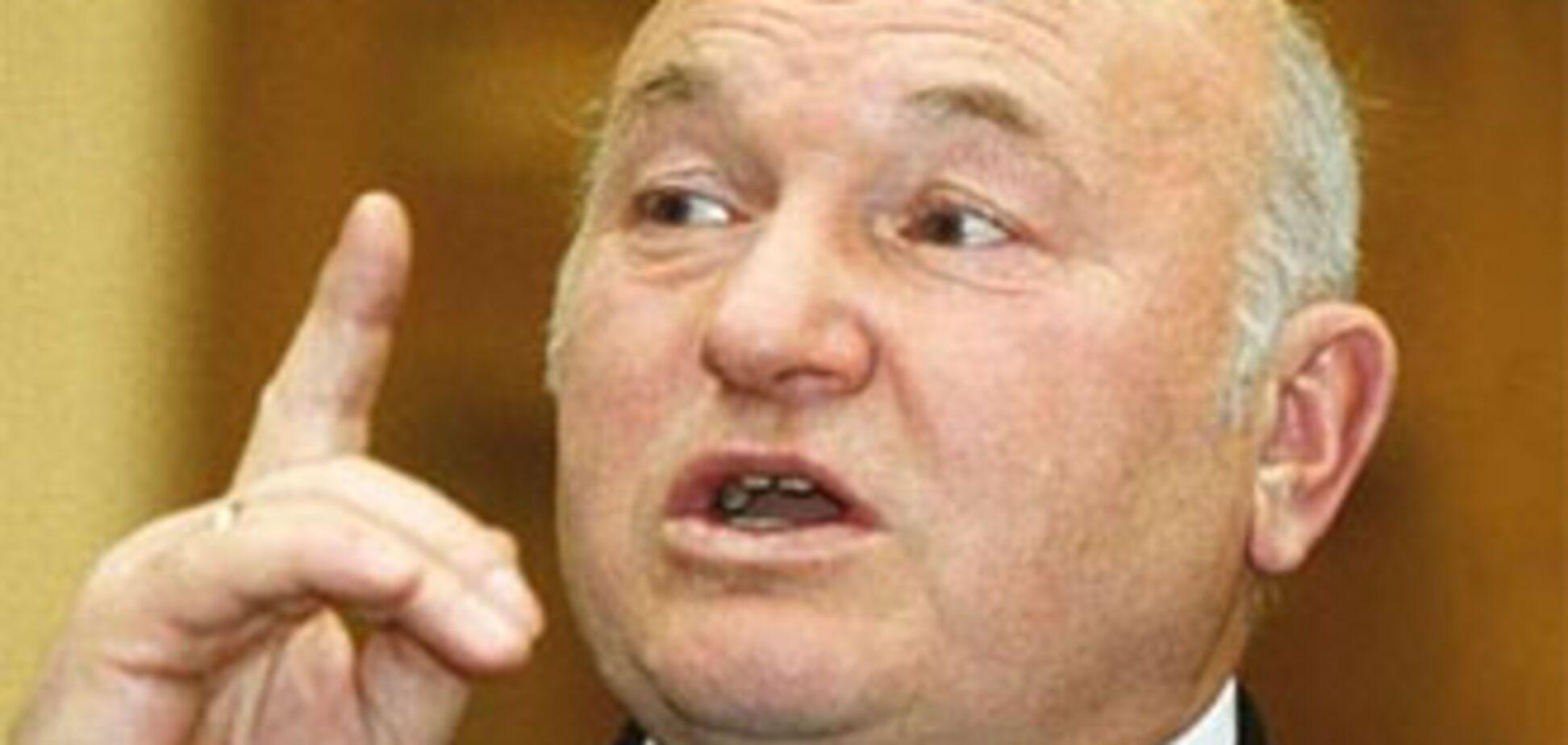 Лужкову не нравится отношение украинской власти к России