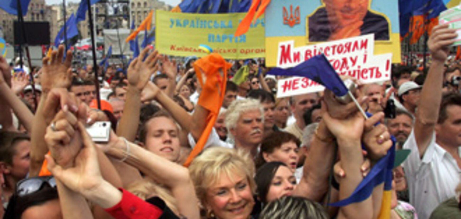 'Оранжевая революция' принесла победу бандитам