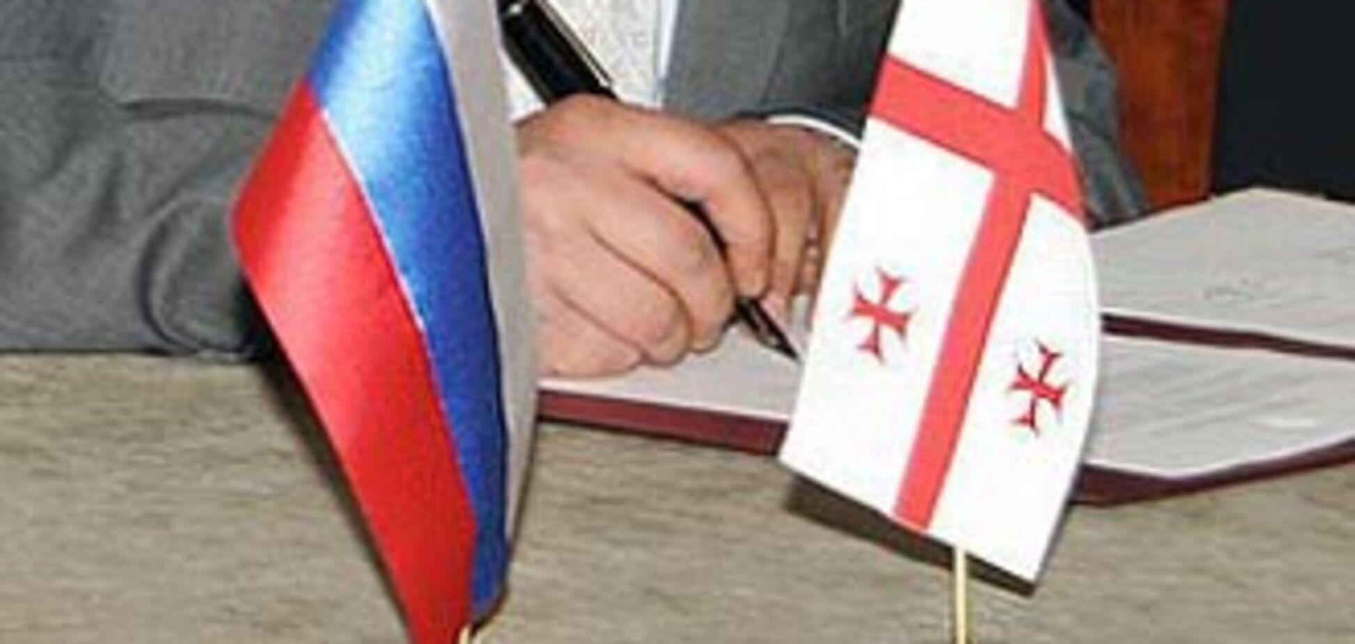 Грузия передала России ноты протеста