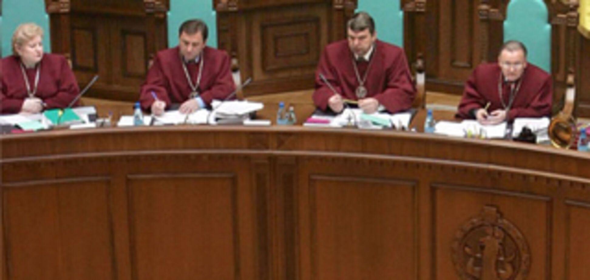 КСУ заблокировал антикризисный закон
