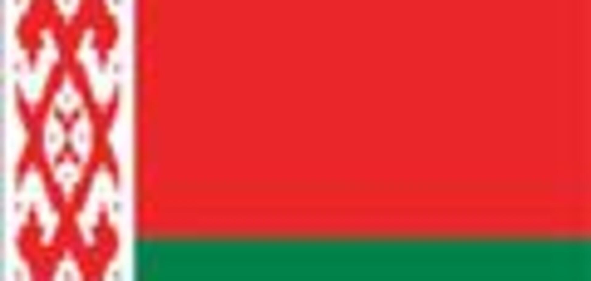 Милиция запретила белорусам бесплатно обниматься