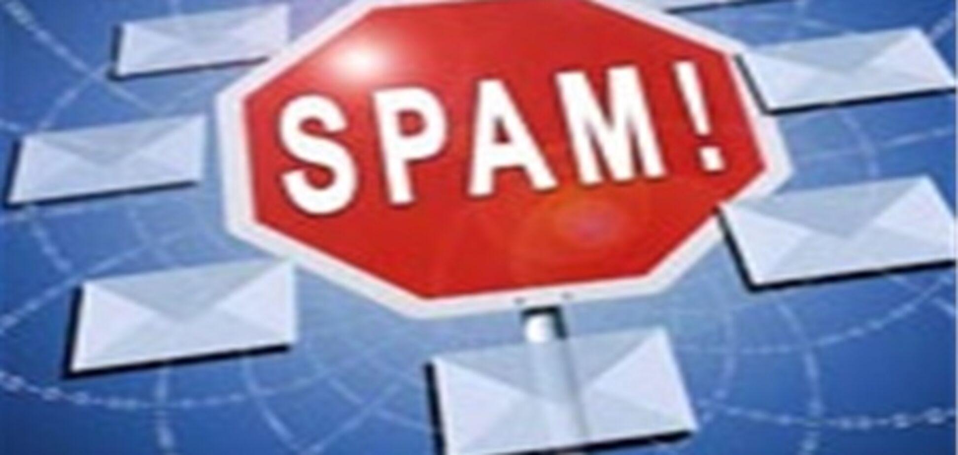Австралийскую спамерскую сеть оштрафовали на 15 млн. долларов