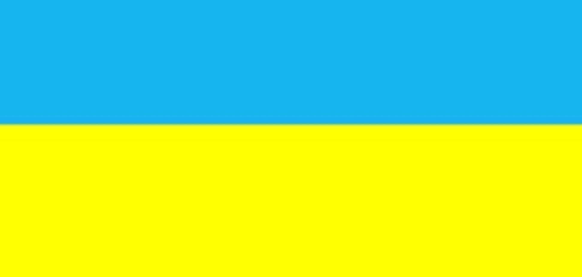 Украинцев уже меньше 46 миллионов