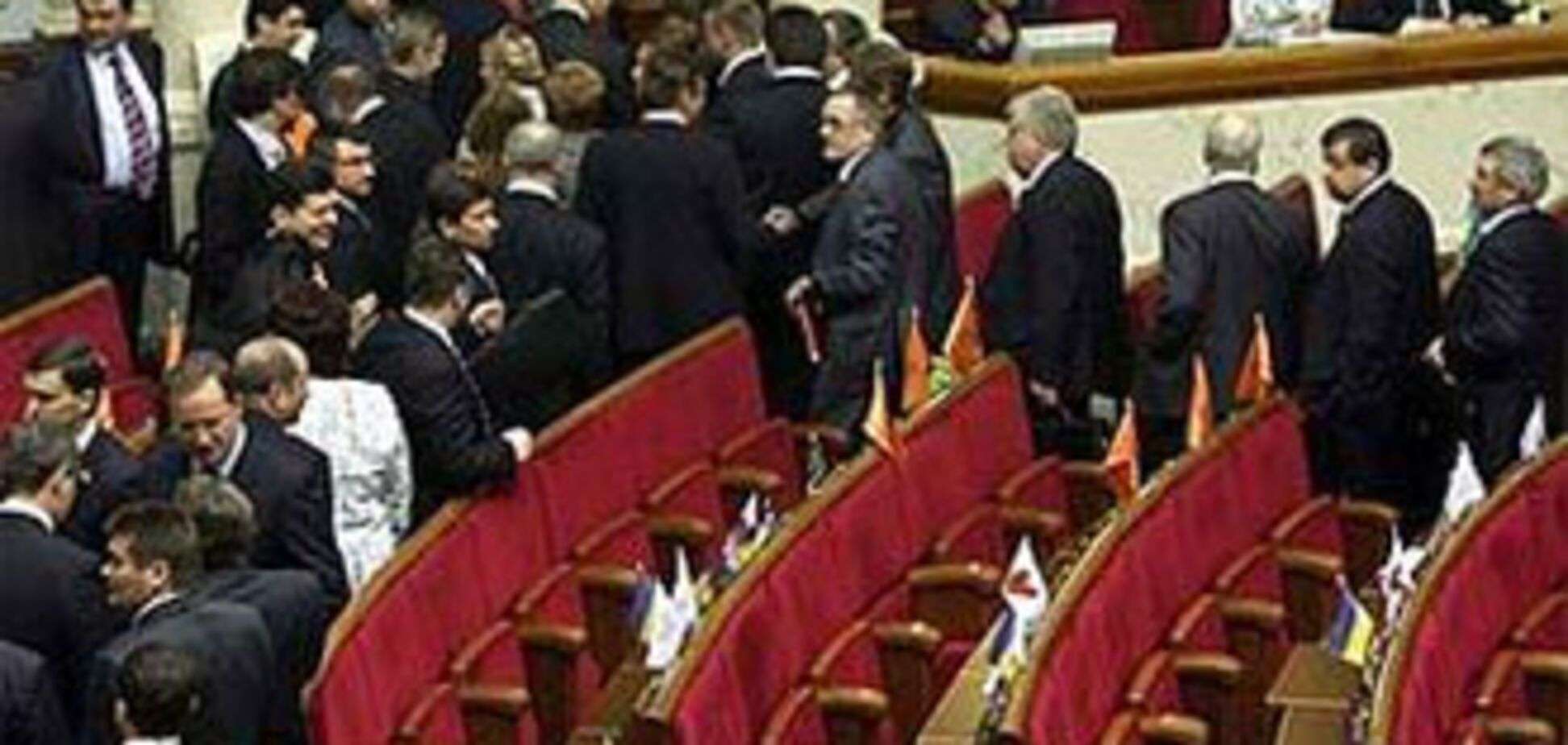 Рада приняла закон о финансовой стабилизации шахт