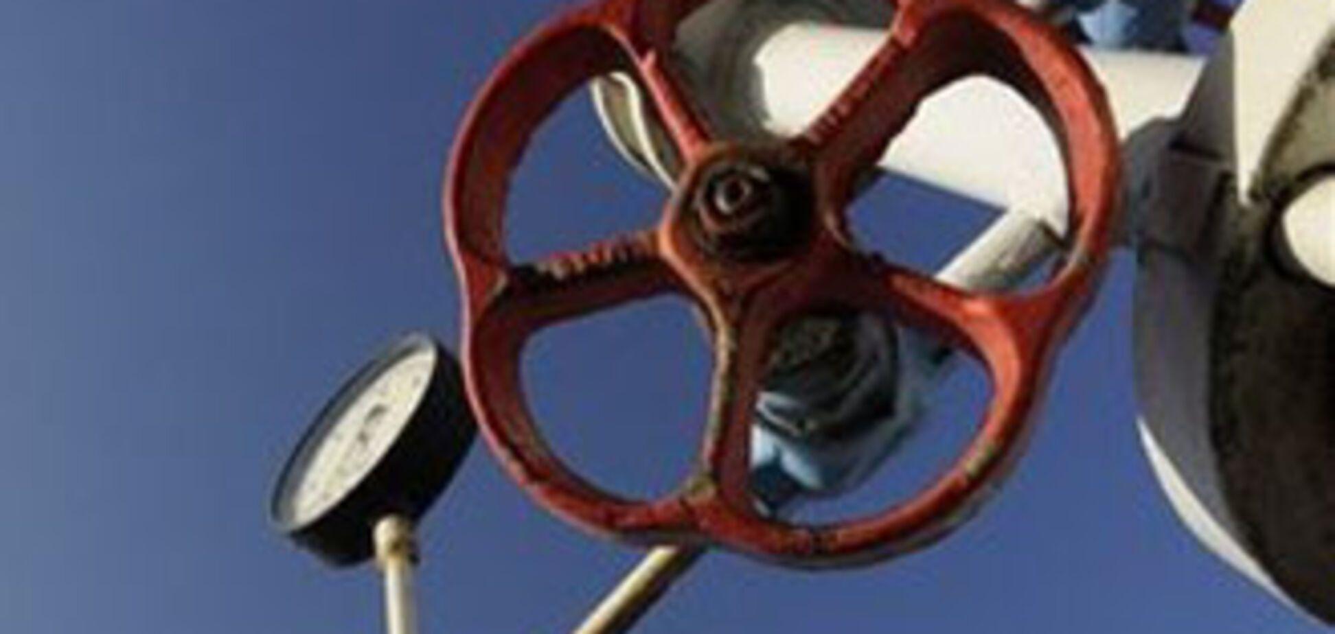 'Нафтогаз' заплатит 'Газпрому' $770 млн