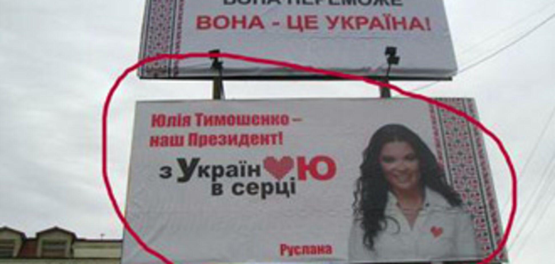 Скандал с билбордами во Львове назвали 'дешевым пиаром'