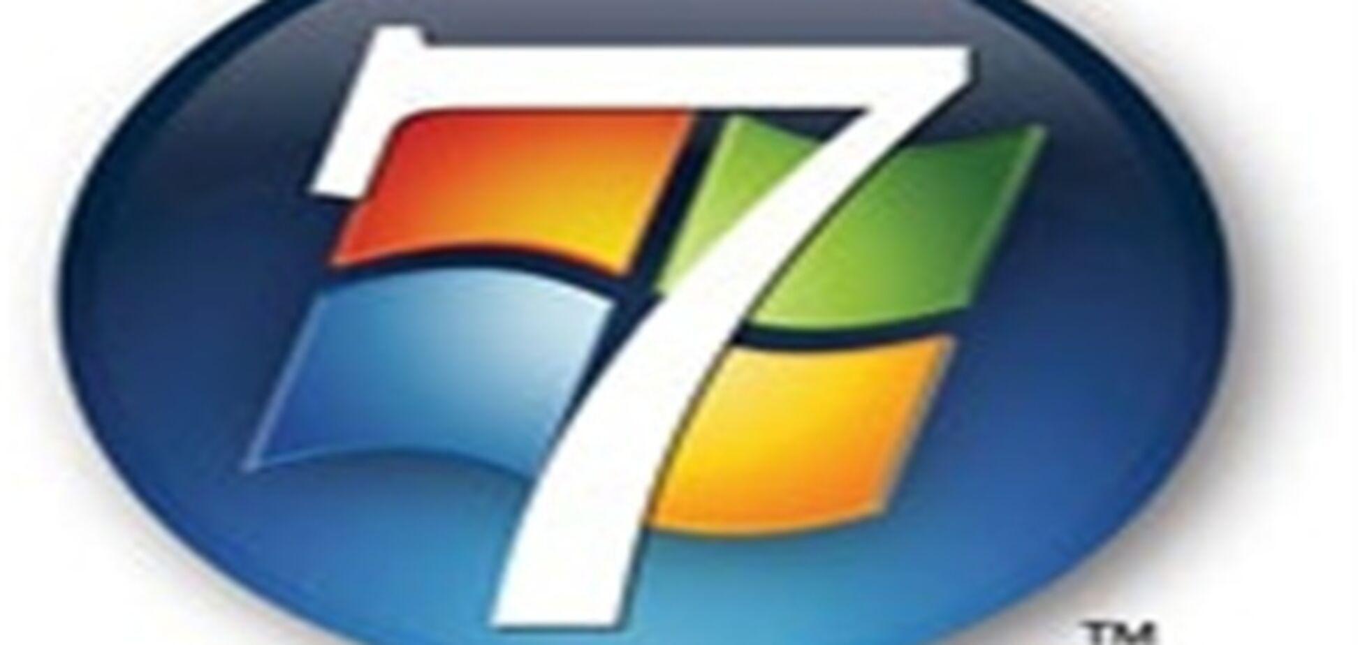Microsoft отрицает наличие критической ошибки в Windows 7
