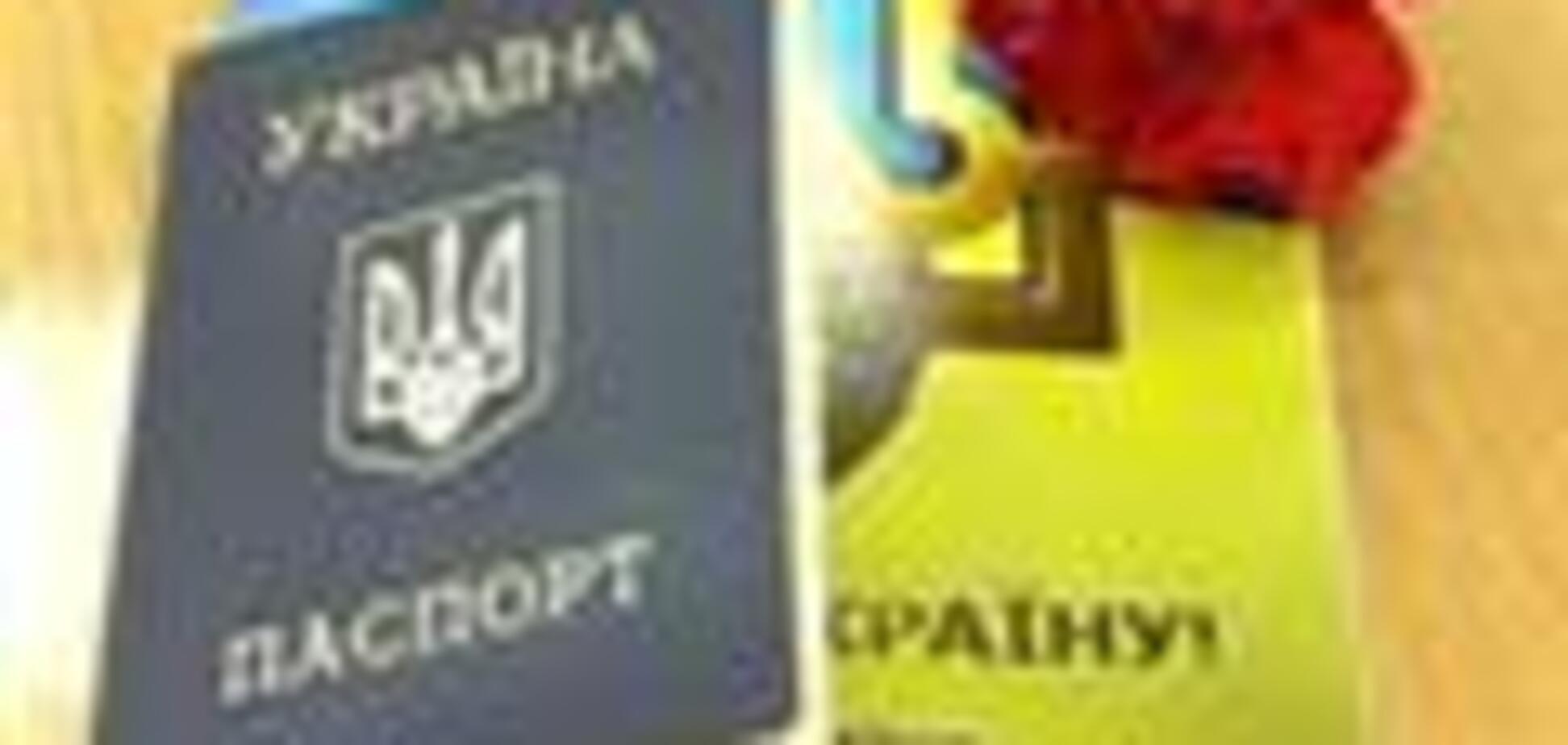 Граждан Украины стало больше