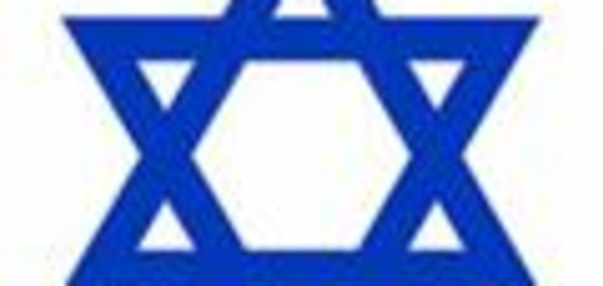 Израиль борется с Ираном на Тихом океане
