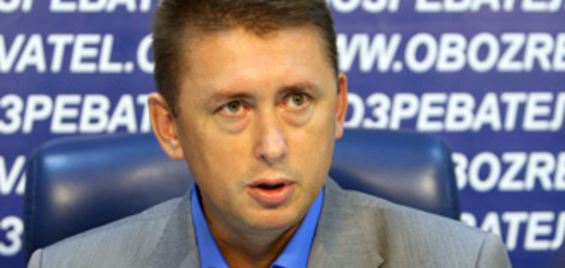 Генпрокурор готовит сообщение по пленкам Мельниченко