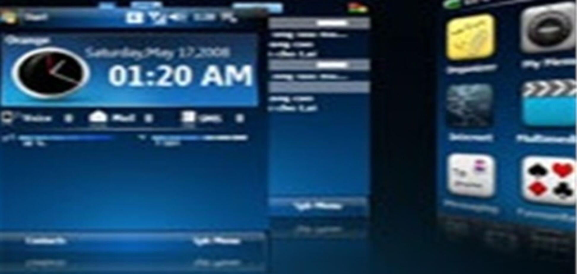 Что может Windows Mobile 7?