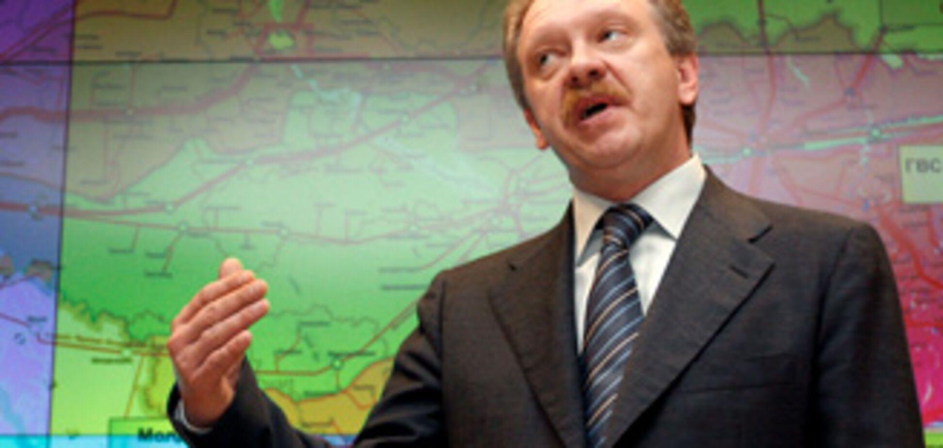 Нафтогаз побажав Газпрому щедрості