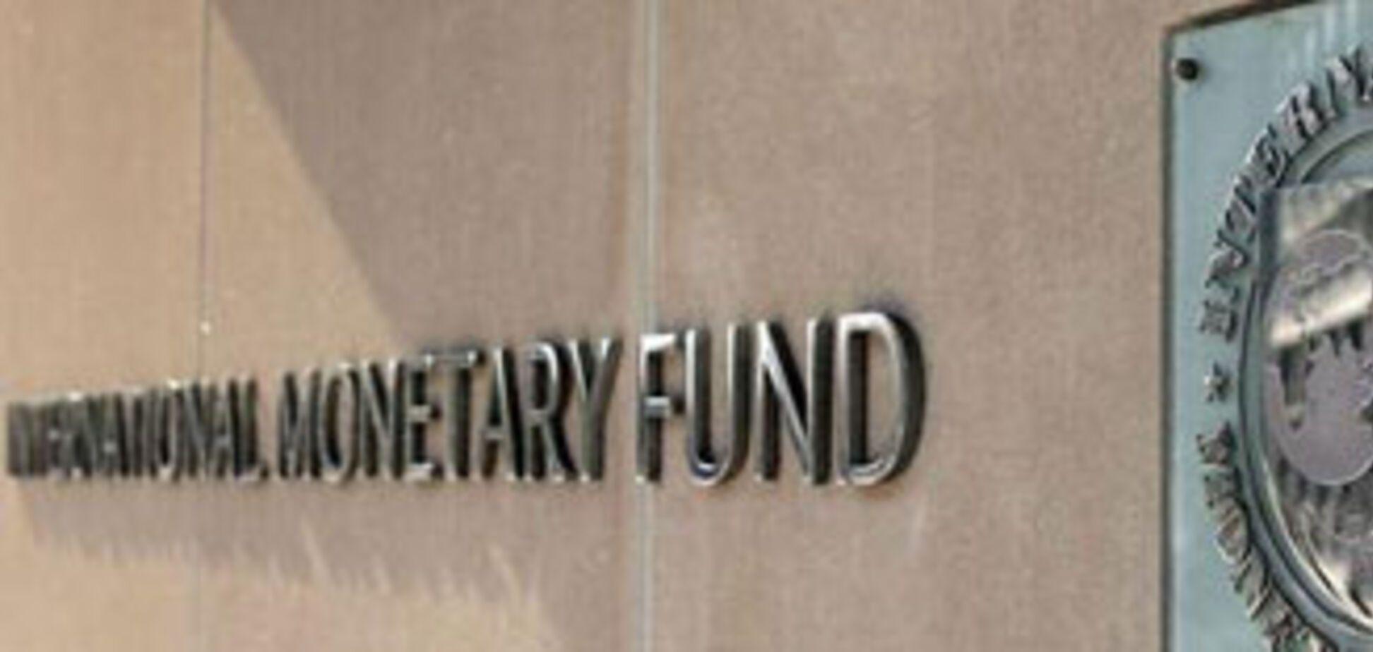 МВФ знизив критерії оцінки української економіки