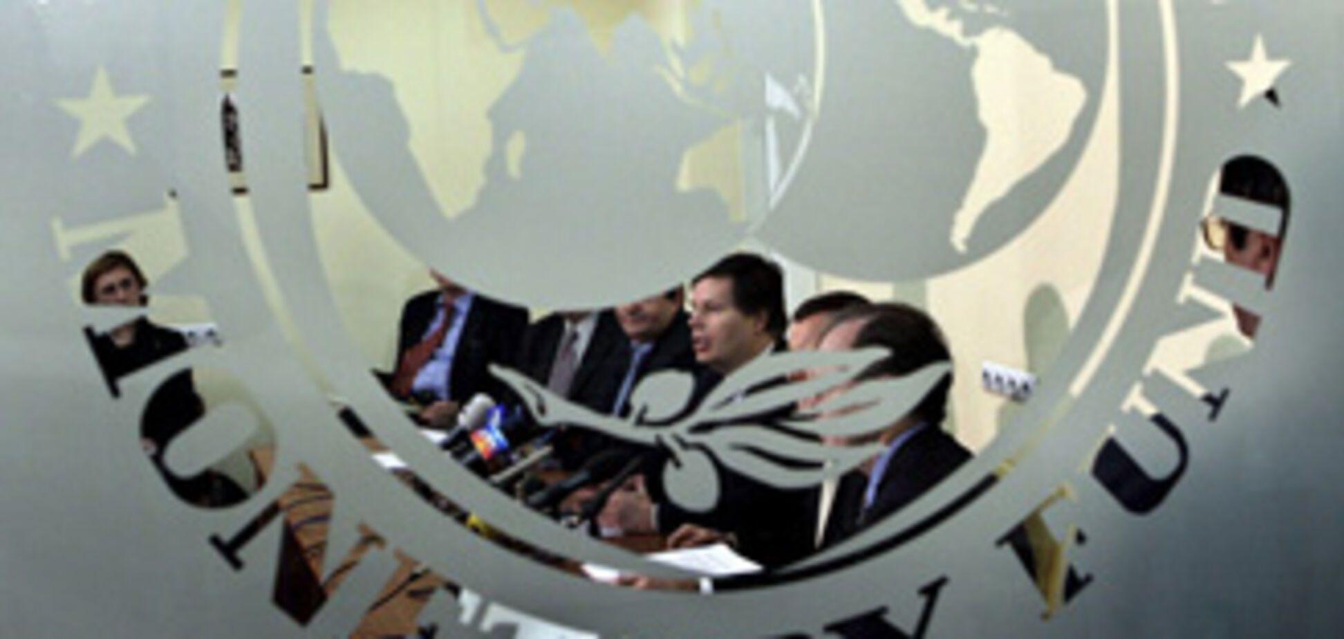 Дыру в бюджете залатали за счет ресурсов МВФ