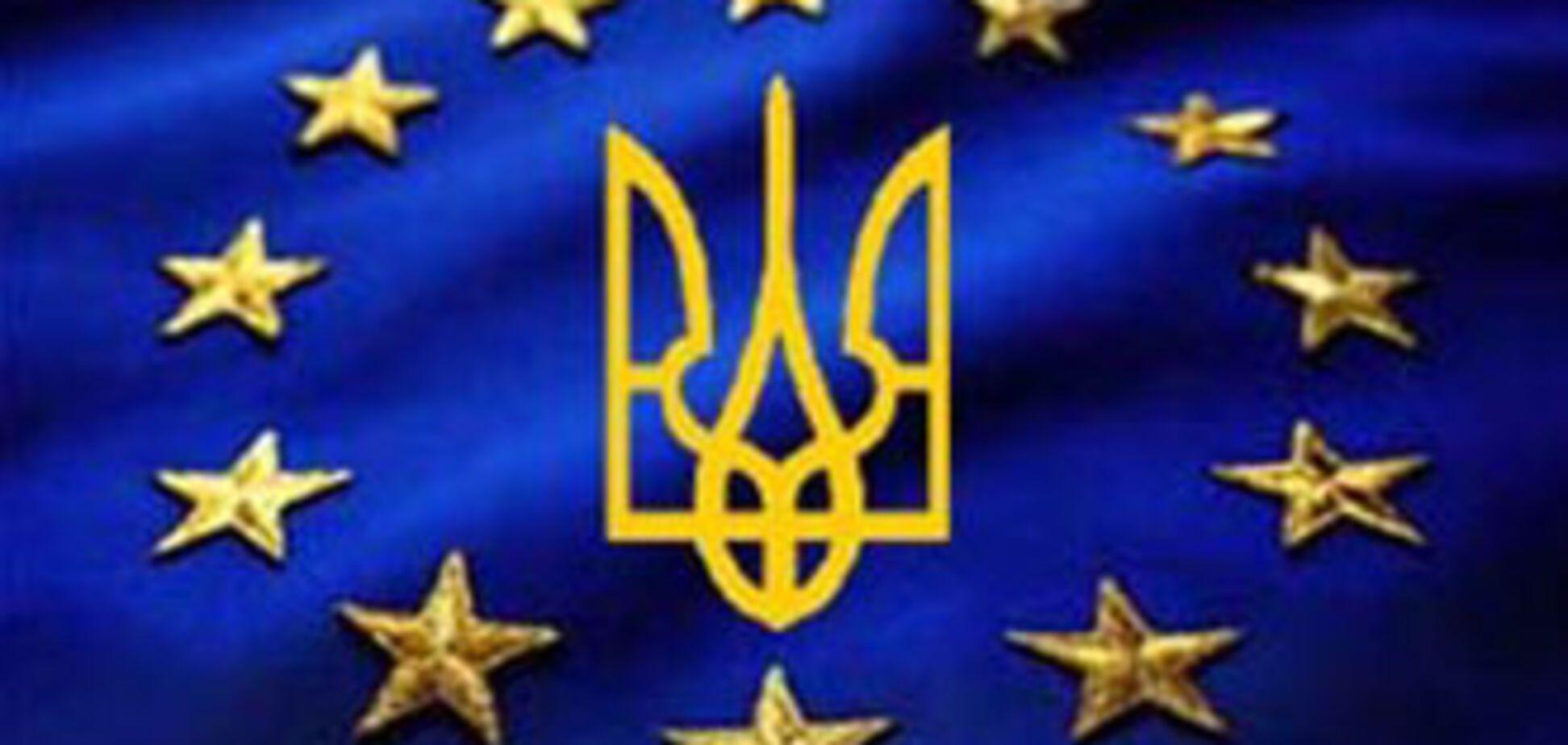 В Киеве открылся саммит Украина-ЕС