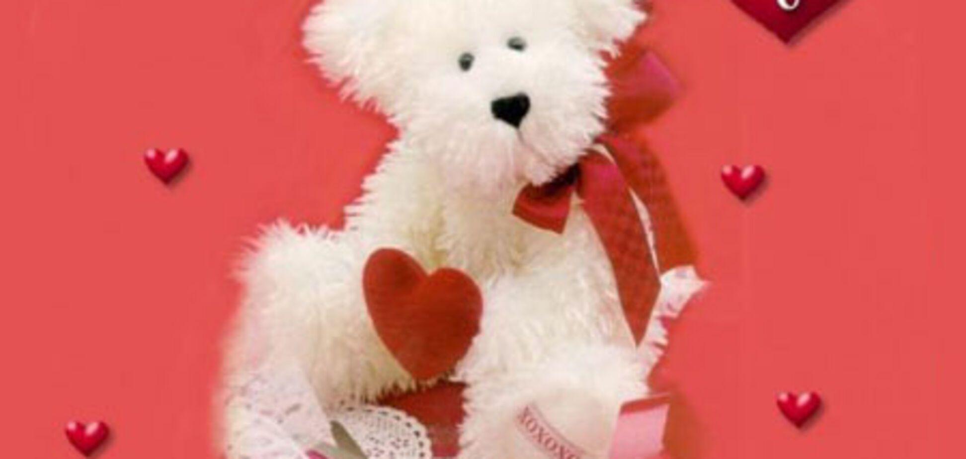 День святого Валентина в «Репризе»