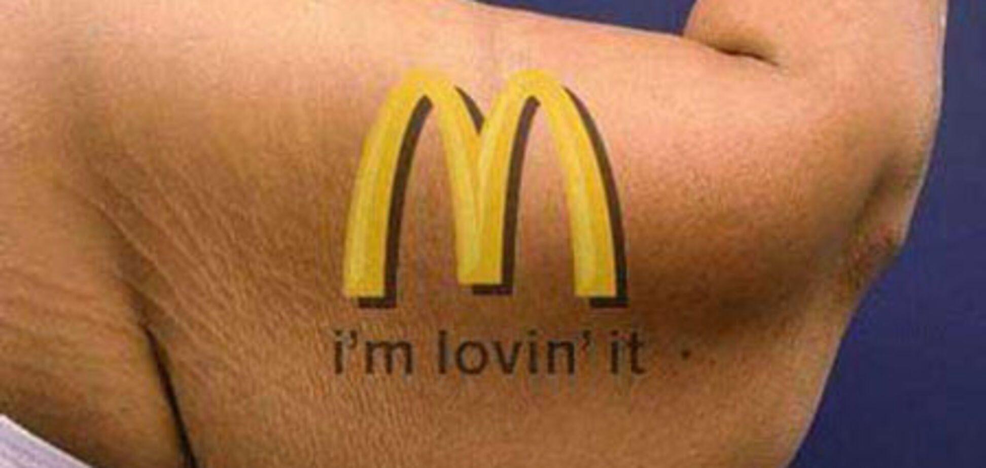 Сколько платят в МакДоналдсе