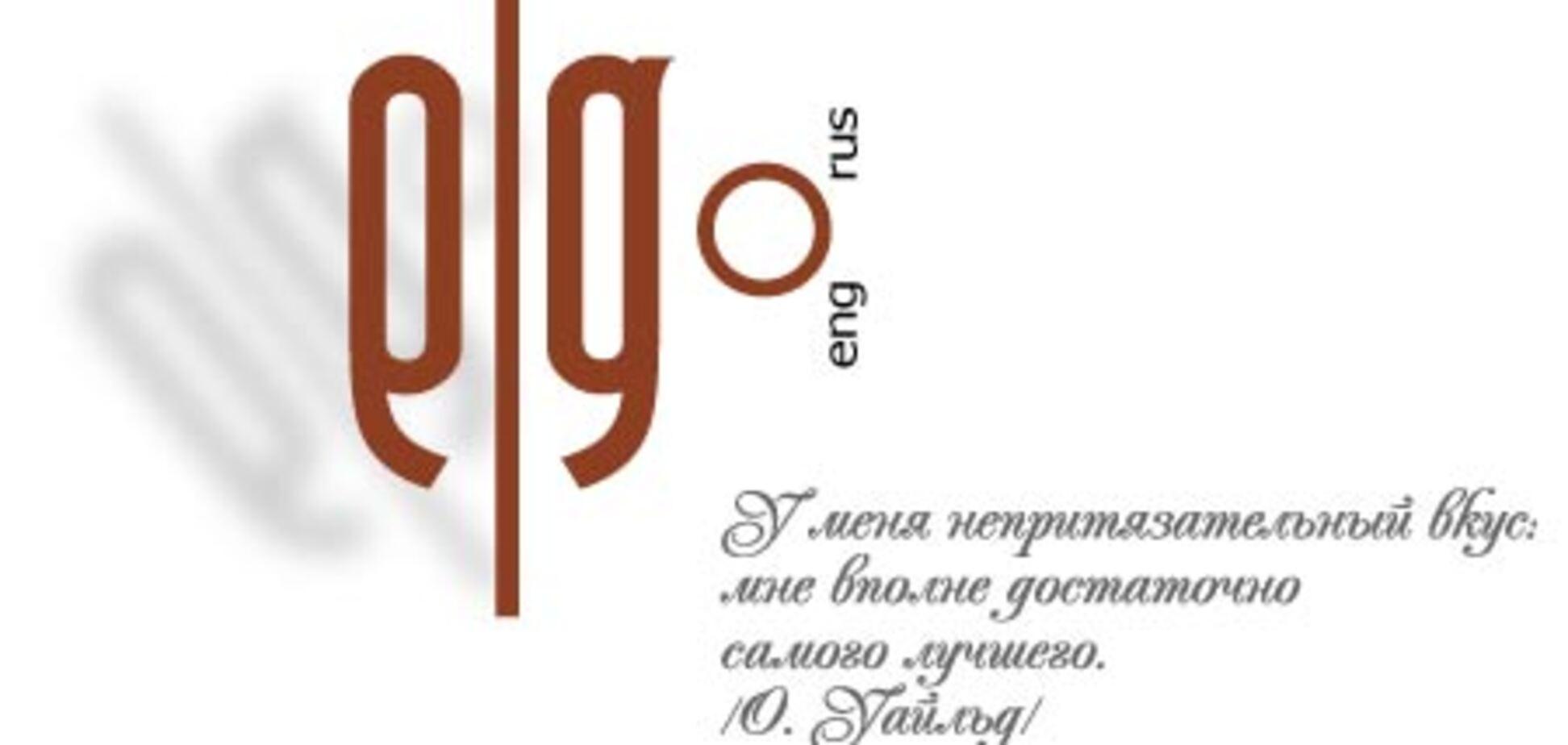 Шеф-повар «Эгоиста», Владимир Ядловский, любимый и талантливый ученик Эрве Бурдона