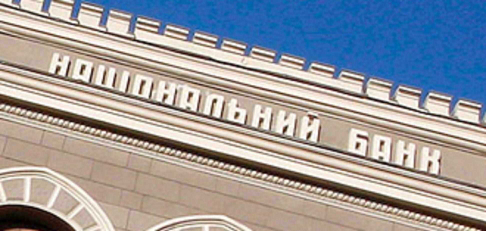 Кризова підтримка курсу гривні обійшлася НБУ в $ 13 млрд