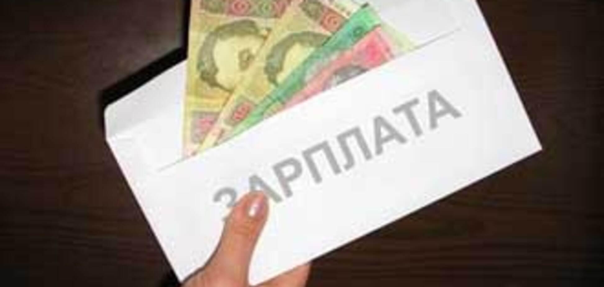 Борги по зарплаті перевищили 1,5 млрд грн