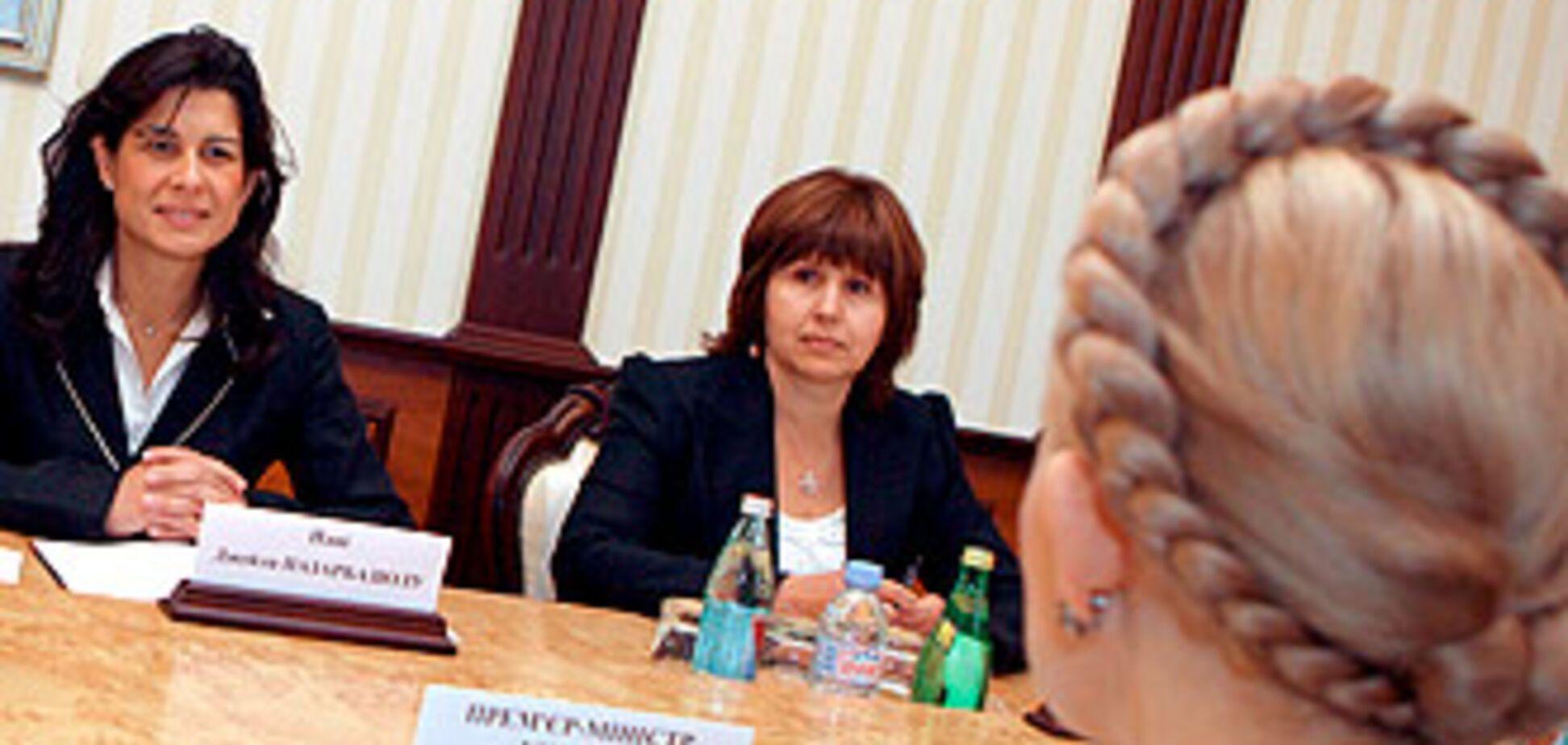 Тимошенко розкрила зобов'язання перед МВФ