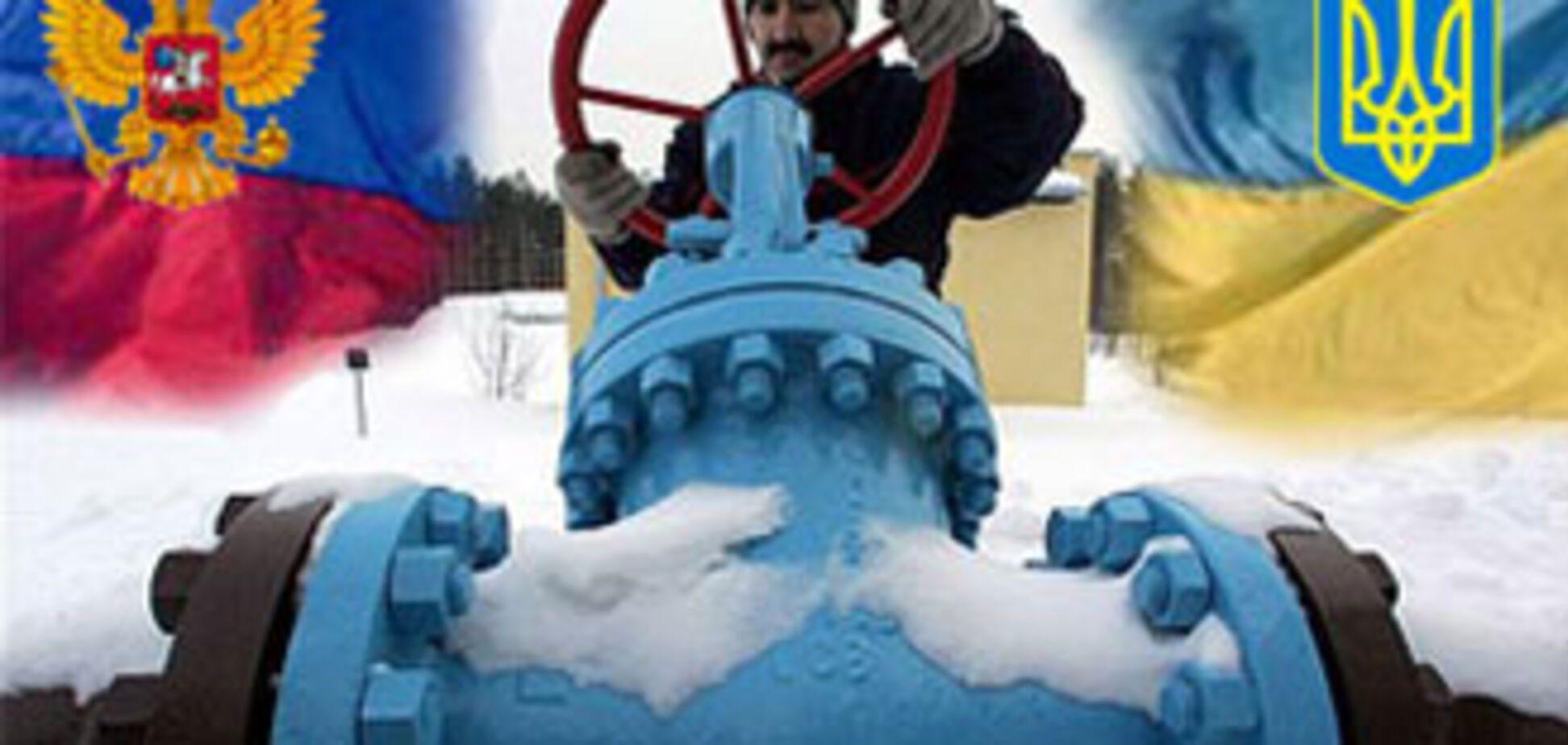 Газові контракти з РФ перевіряє Європа