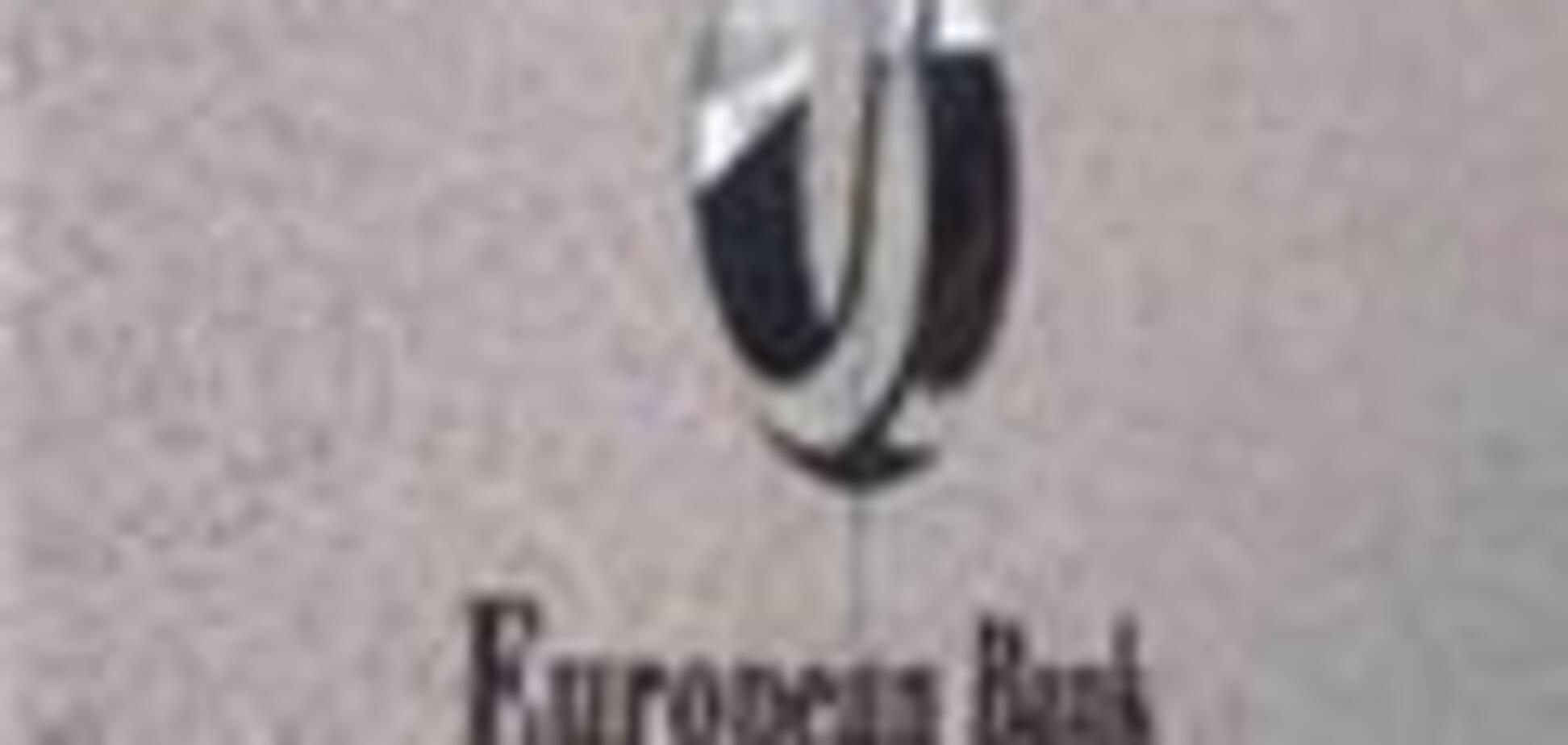 ЄБРР попереджає: реформам може прийти кінець