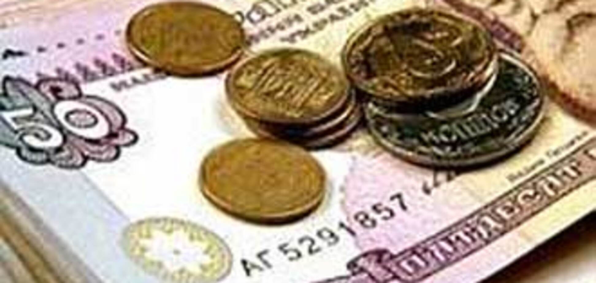 Зарплати українців скоротилися на 20%