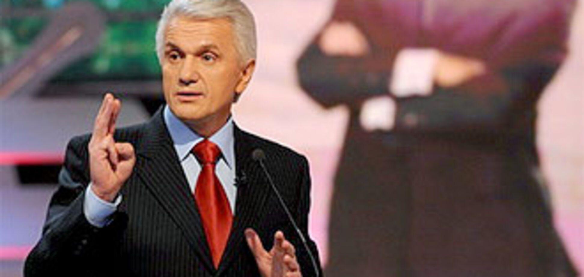 Литвин, Тимошенко і Янукович готують похід до Ющенка