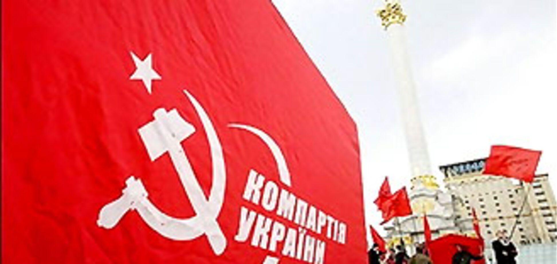 Комуністи Криму задумали переворот проти Грача