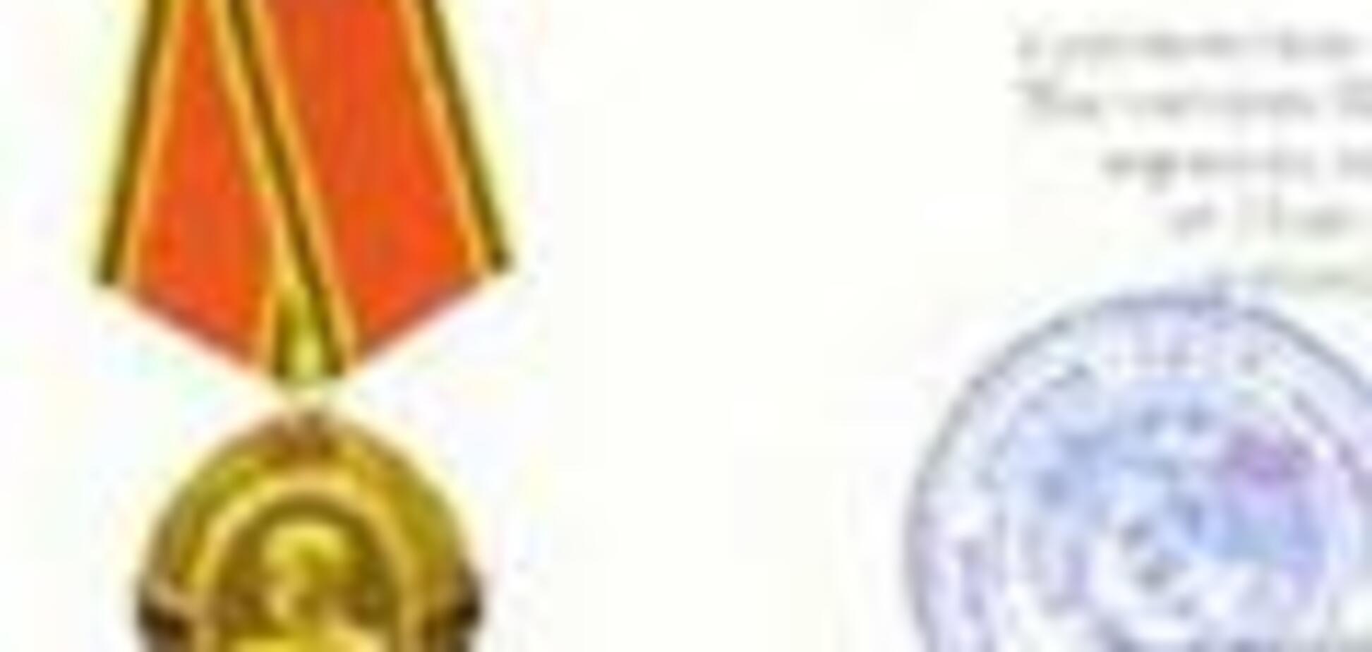 Ветеранів у Одесі нагородили липовими 'сталінськими' орденами