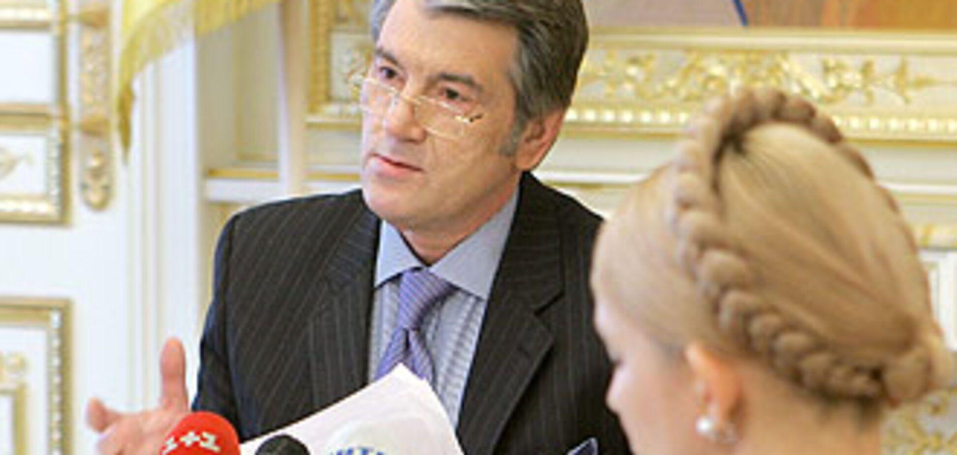 Президент, прем'єр і спікер домовилися про лист до МВФ