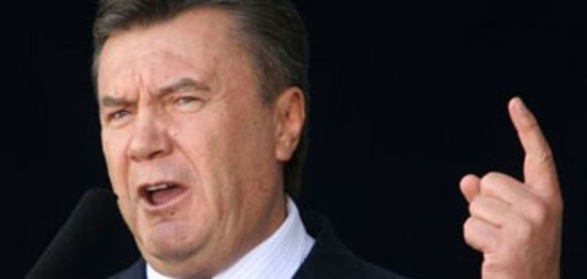 Між Януковичем і Президентом стала хвороба