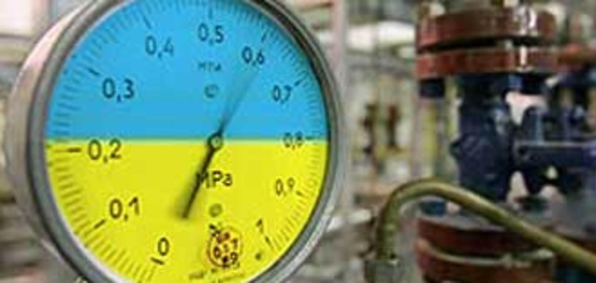'Нафтогаз' прорахував фінансову діру на 2009 рік