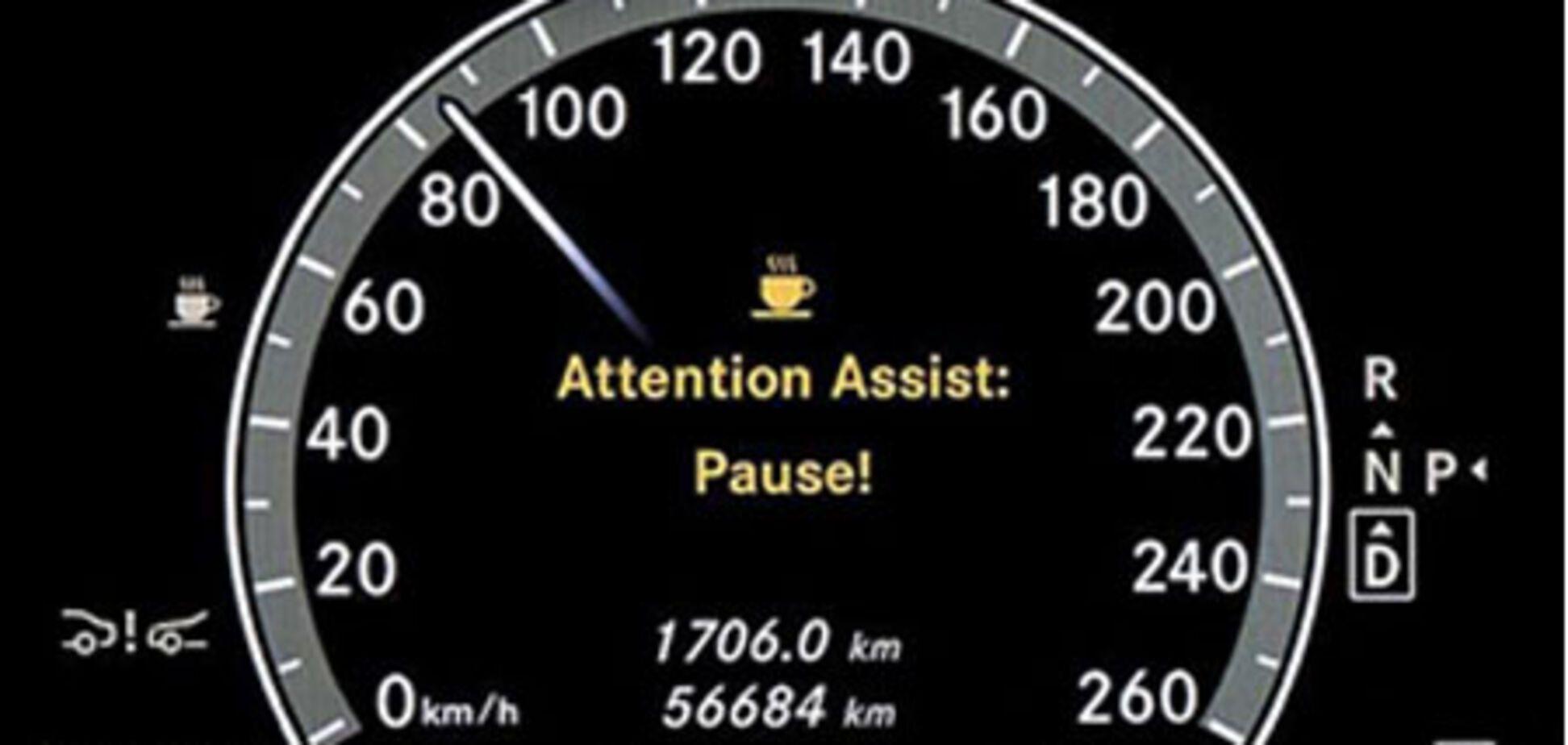 Автомобильная пауза на кофе