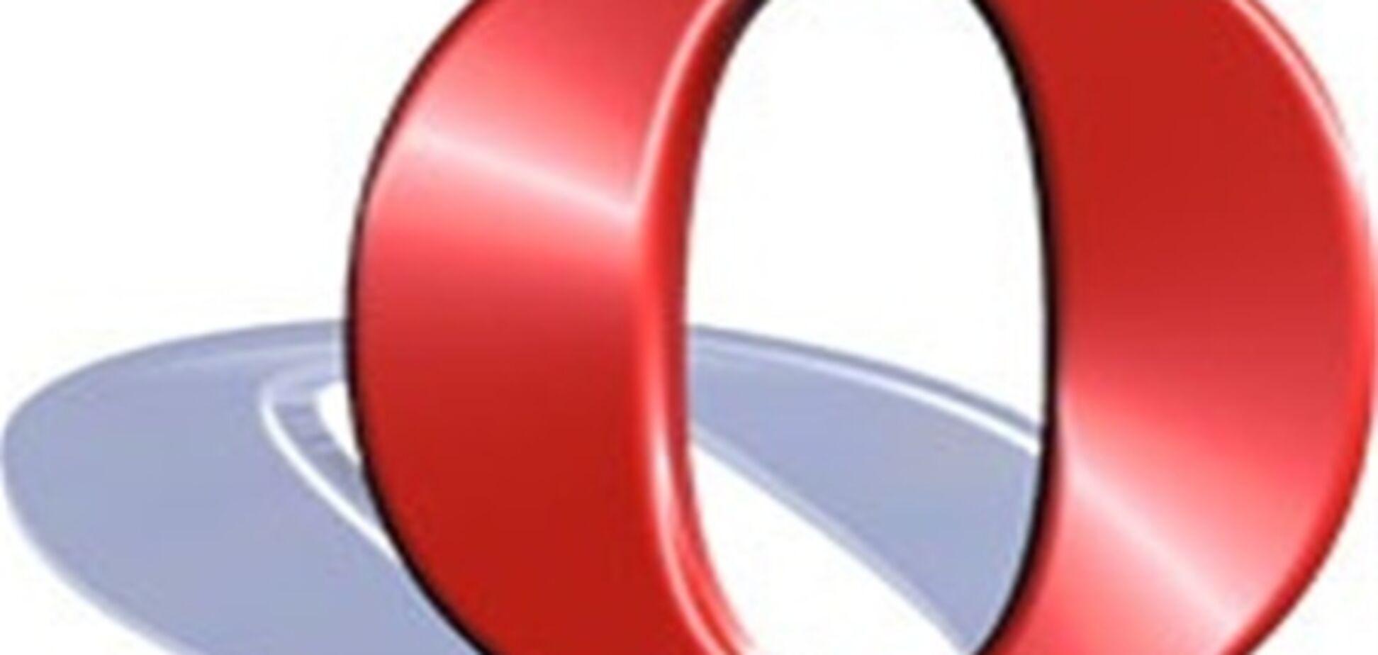 Opera требует от Microsoft предоставить пользователям реальный выбор