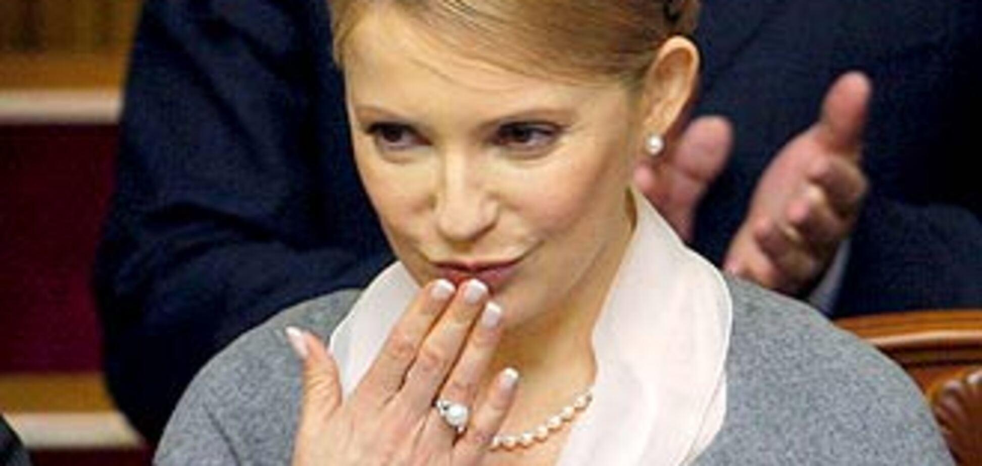 Сім'я Тимошенко жити стала краще