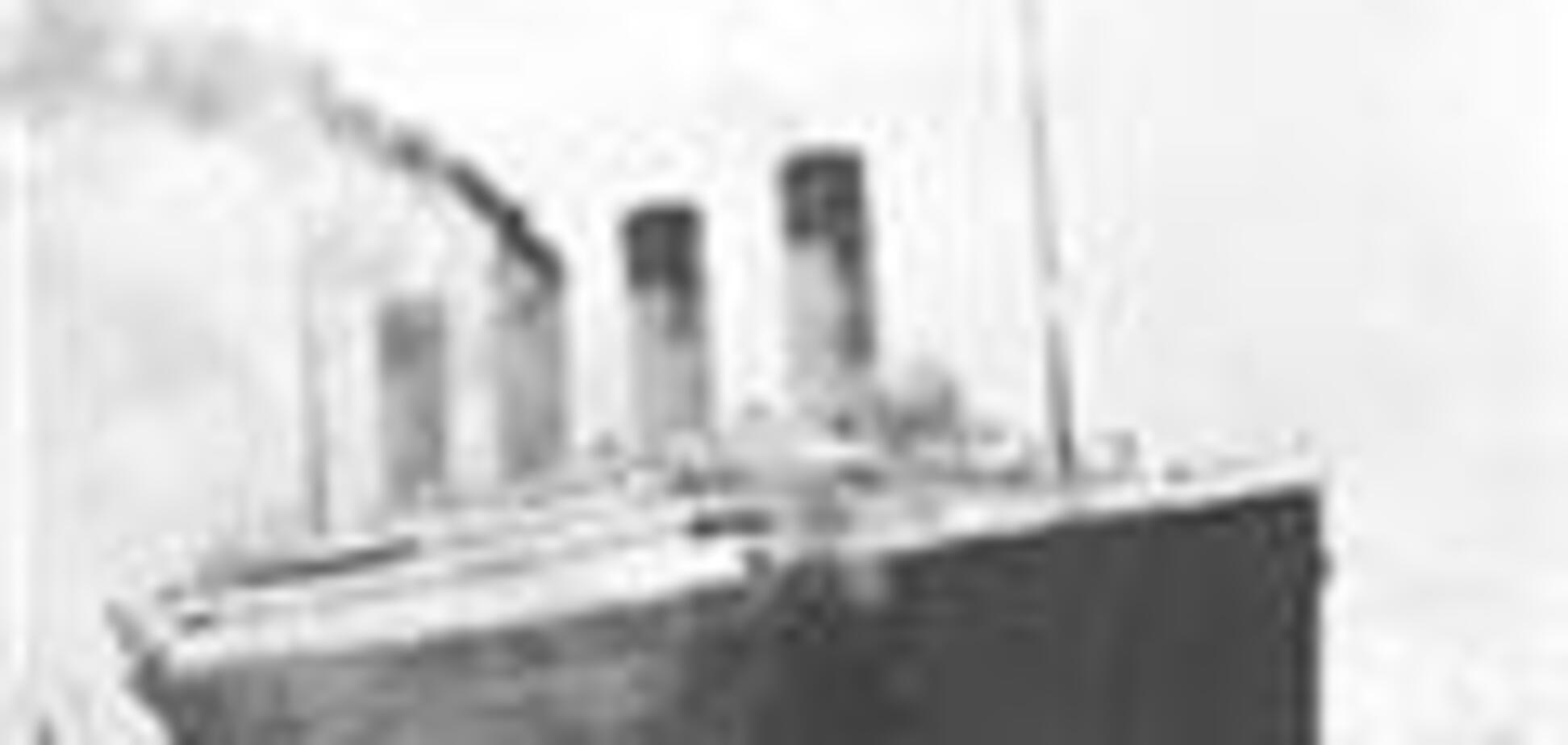 Великобританія продає квитки на 'Титанік'