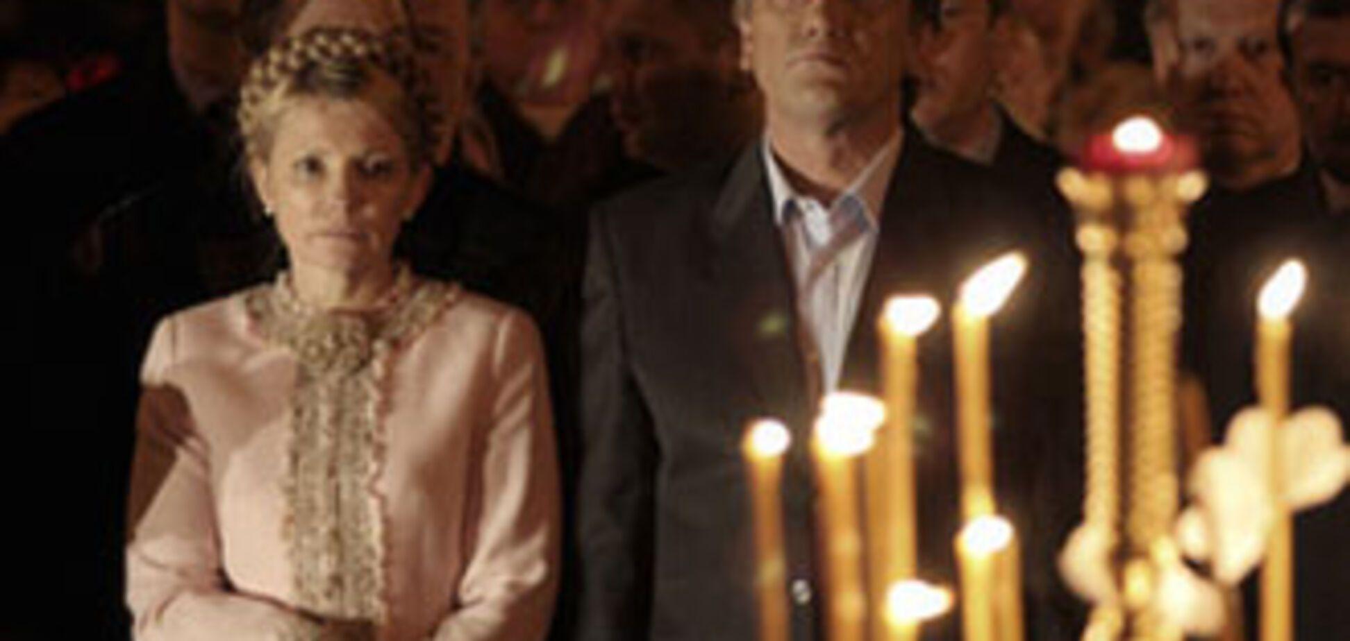 Ющенко кличе Тимошенко і Януковича стикнутися яйцями
