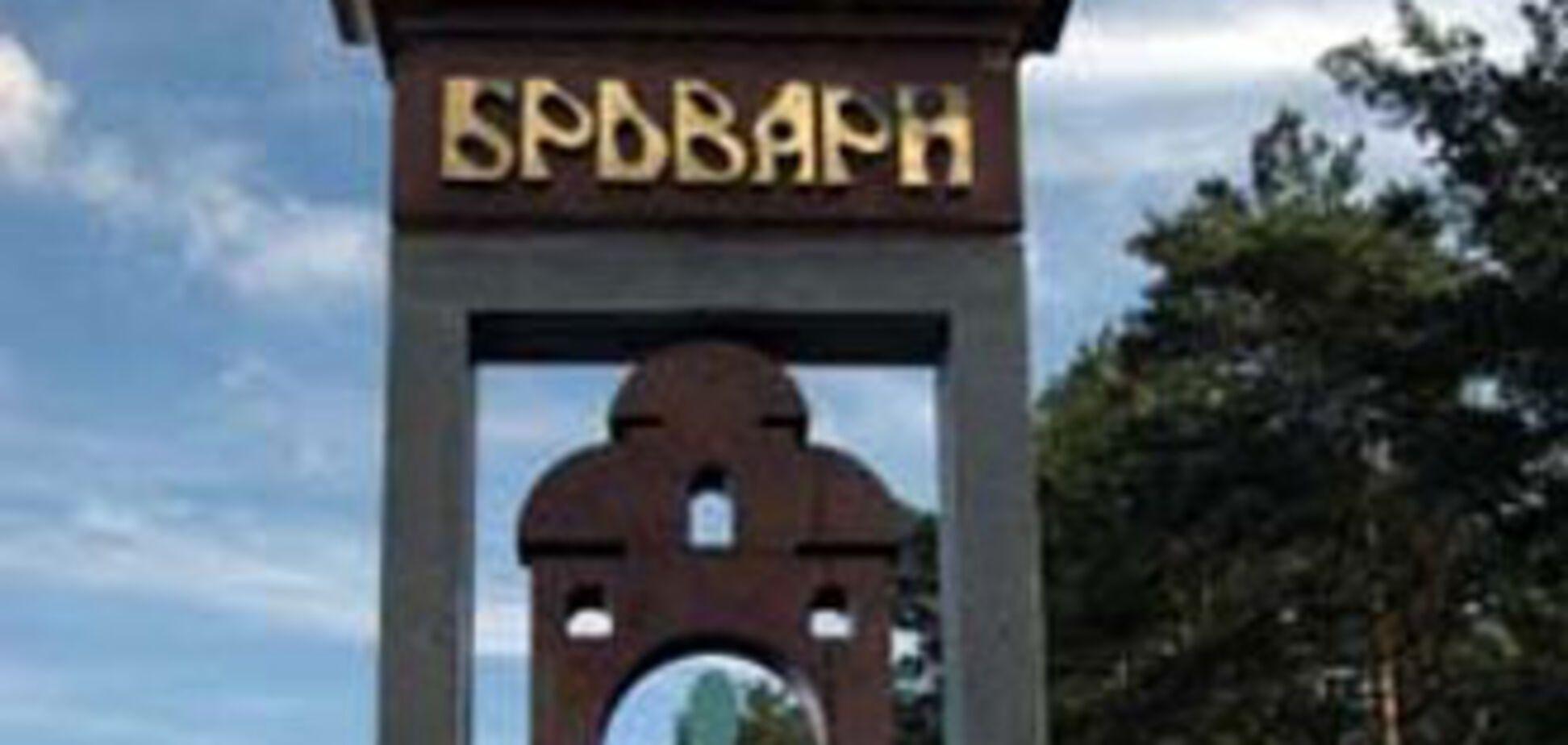 Постраждалі в Румунії повернулись до Києва