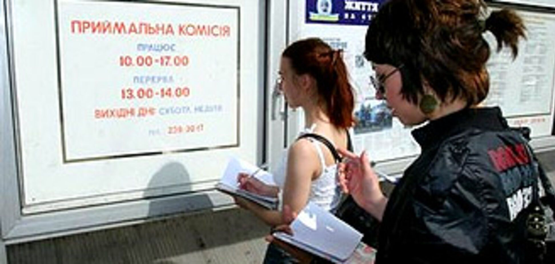 У Тимошенко скоротили держзамовлення до ВНЗ