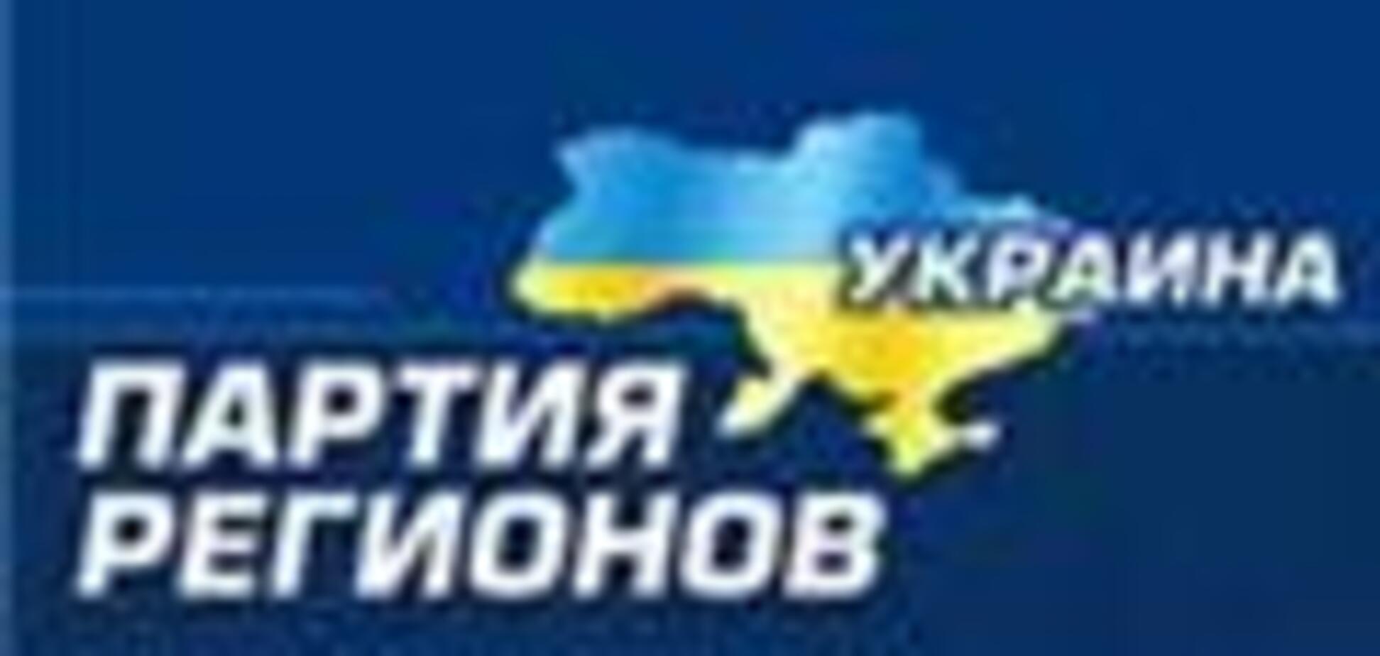 Мірошниченко: Кабмін відлякує інвесторів