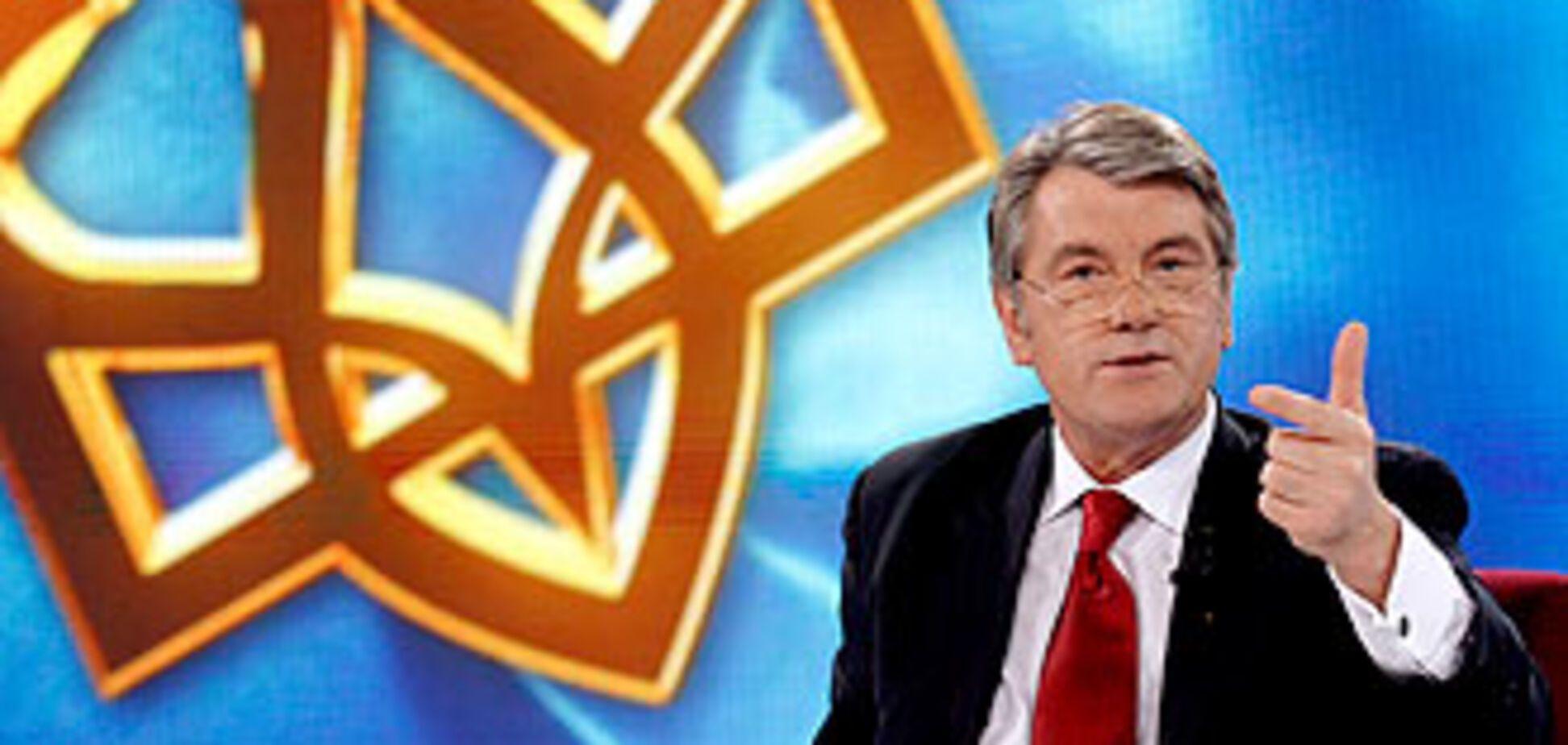 Ющенко наполягає на 'ритмічній роботі' влади