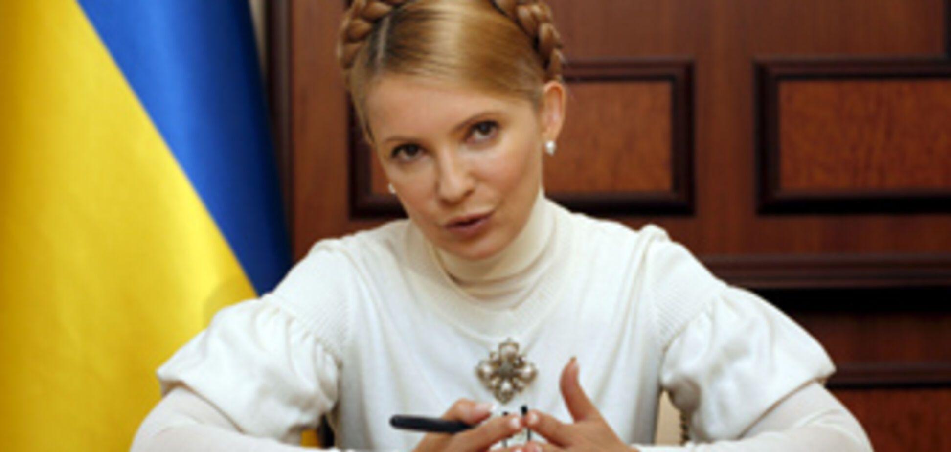Патріарх нагадав Тимошенко про єднання