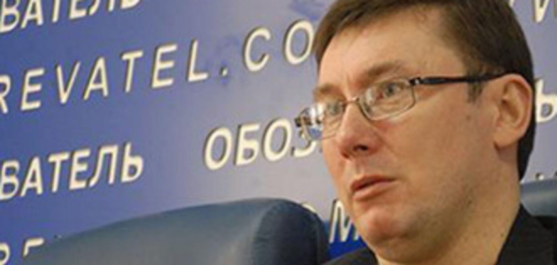 Луценко відмовився від крісла Ющенка