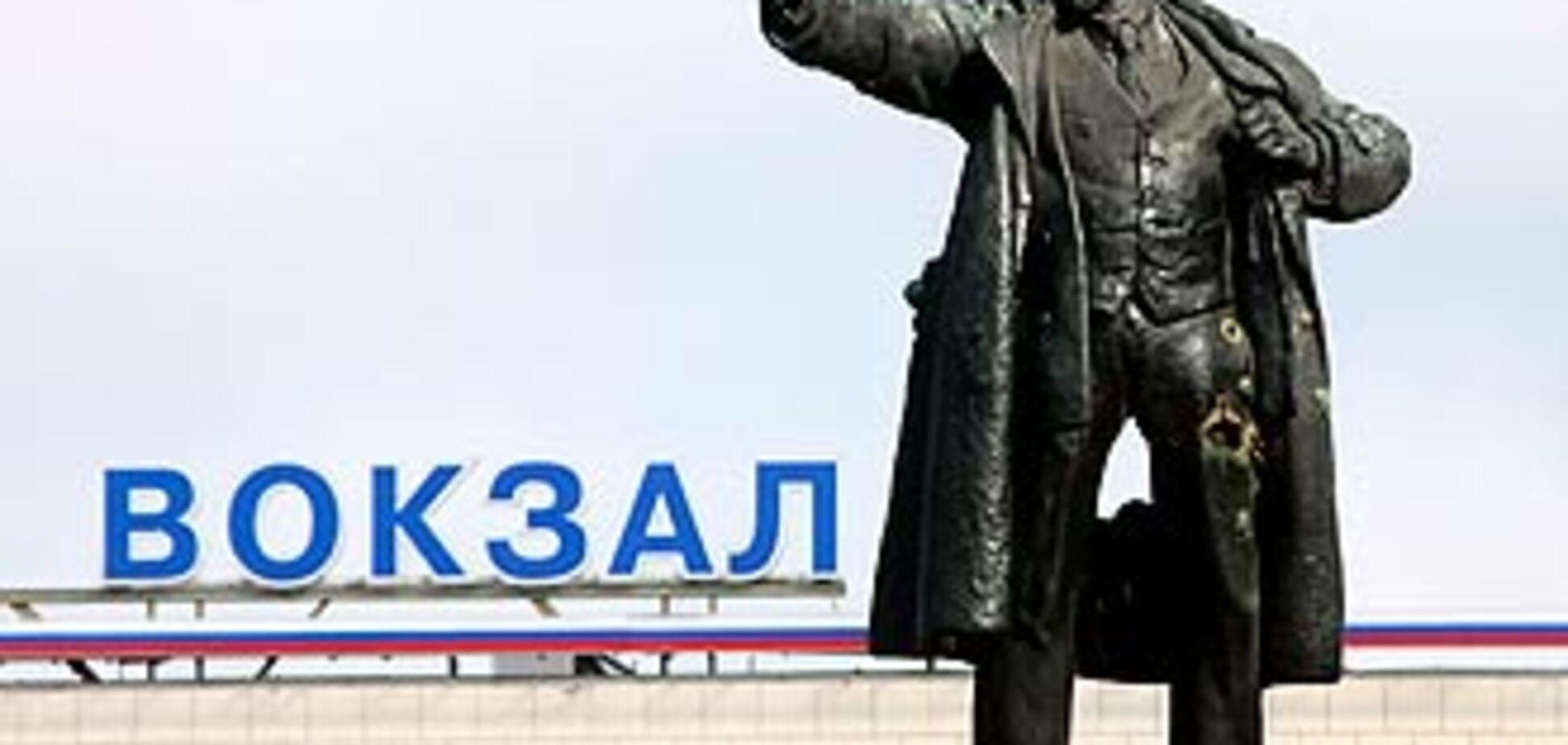 РПЦ благословила на вибухи пам'ятників Леніну