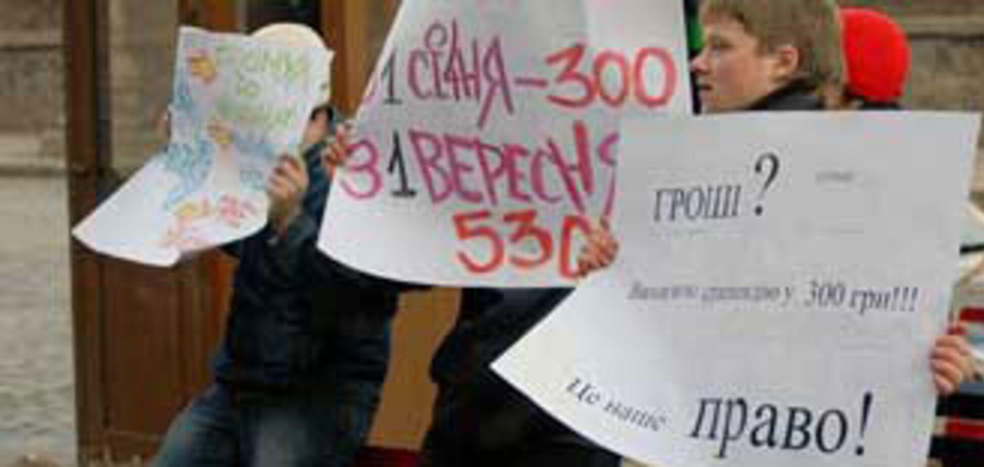 Студенти хочуть відставити ошуканку-Тимошенко
