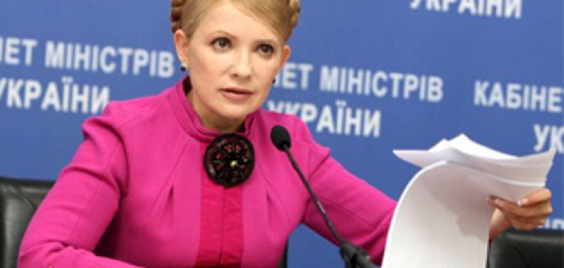 Тимошенко заступилась за Луценко